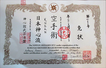 Kudan, Karate-do Certificate