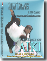 Edge of Aiki