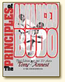 Principles of Advanced Budo