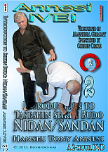 Introduction to Seiken-Nidan, Sandan